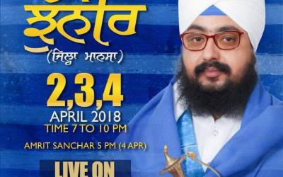 event - 2 3 4 April 2018 Guru Maneyo Granth Chetna Samagam at Jhunir Jhila Mansa - Punjab