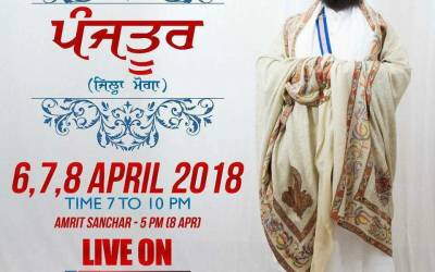 event - 6 7 8 April 2018 Guru Maneyo Granth Chetna Samagam at Panjtur Jhila Moga- Punjab