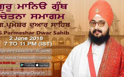 event - 2 June 2018 Guru Maneyo Granth Chetna Samagam at G Parmeshar Dwar Sahib - Patiala
