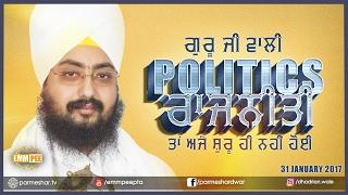 CASTE BASED POLITICSGuru Sahibs political system nowhere to be seen yet Dhadrianwale