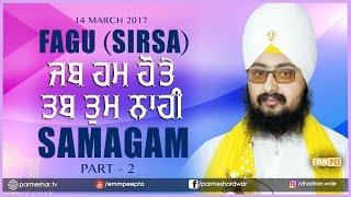 Part 2- Jab Hum Hote Tab -14_3_2017 FAGU SIRSA   Bhai Ranjit Singh Dhadrianwale