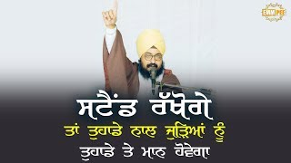 Your followers will be proud of you if you take a stand   Bhai Ranjit Singh Dhadrianwale