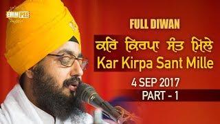 Part 1 - Kar Kirpa Sant Mille - 4 Sept 2017 - Rajpura