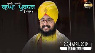 Bagha Purana Samagam - Moga 3Apr2019 | Bhai Ranjit Singh Dhadrianwale