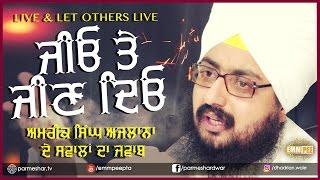 Bhai Ranjit Singh replies to Ajnala