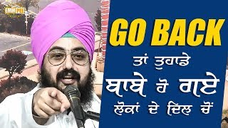 Your Babe has been GONE from hearts of sangat | Dhadrian Wale