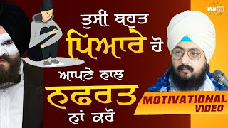You are so Dear Do not hate Yourself | DhadrianWale