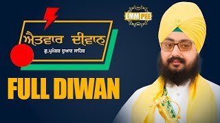 FULL DIWAN - SUNDAY DIWAN - 25 March 2018 - G Parmeshar Dwar Sahib