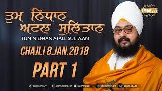 Part 1 - Tum Nidhan Attal Sultan - Chajli - 8 Jan 2018 | DhadrianWale