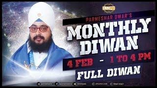 4 Feb 2018 - Parmeshar Dwar - Monthly Diwan