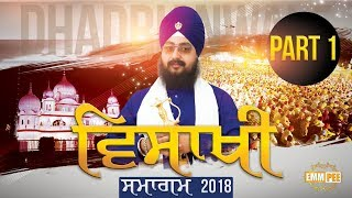 Part 1 -VAISAKHI SAMAGAM 2018 - FULL HD - 14 April 2018