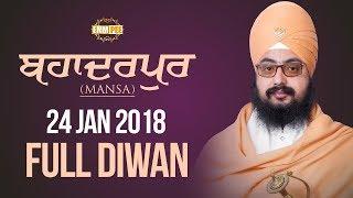 24 Jan 2018 - Full Diwan - Bhadarpur - Budhlada - Mansa   Bhai Ranjit Singh Dhadrianwale
