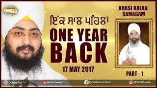 Part 1 - ONE YEAR BACK - 17_5_2017 -  Khassi Kalan
