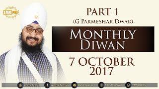 Part 1 - 7 OCTOBER 2017 - MONTHLY DIWAN - G Parmeshar Dwar Sahib   Bhai Ranjit Singh Dhadrianwale