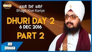 Bhagti Kive Kariye Part 2 of 2 6_12_2016 Mullonwal Dhuri Dhadrianwale