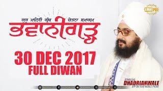 FULL DIWAN - Bhawanigarh - 30 Dec 2017 | DhadrianWale