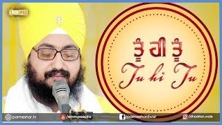 Tu Hi Tu 25_1_2017 Full HD Dhadrianwale