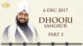 Part 2- DHOORI - SANGRUR - 6 Dec 2017   Bhai Ranjit Singh Dhadrianwale