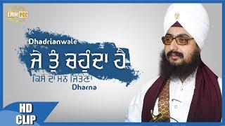 Je Tu Chounda Hai Kise Da Man Jittna Dharna Dhadrianwale