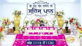 Angg  1116 to 1126 - Sehaj Pathh Shri Guru Granth Sahib Punjabi Punjabi | Bhai Ranjit Singh Dhadrianwale