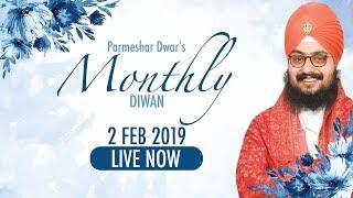 Parmeshar Dwar Monthly Diwan - 2 Feb 2019 | Dhadrian Wale