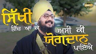 2 Jan 2018 - Sikhi Vich a ke  Assi ki Yogdaan