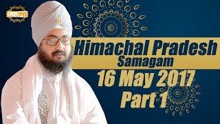 Part 1 - Himachal Pradesh Samagam 2017 -16_5_2017