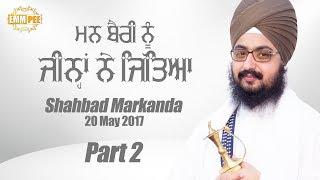 Part 2 - Man Vairi Nu Jinha - Shahbad - 20_5_2017