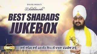 Shabad Kirtan - JUKEBOX - Bhai Ranjit Singh Khalsa Dhadrianwale