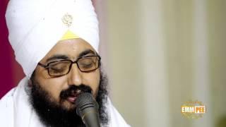 Aesse Gur___ Part 2 of 2 27_10_2016 Dhilwan Barnala Dhadrianwale