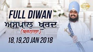 20 Jan 2018 - Day 3 - Aspal Khurad - Barnala | Bhai Ranjit Singh Dhadrianwale