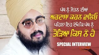 SPECIAL INTERVIEW | Dhadrian Wale