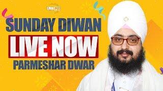 Sunday Diwan  - 17 DEC 2017 - G Parmeshar Dwar Sahib | Bhai Ranjit Singh Dhadrianwale