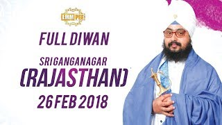 Day 3 - FULL DIWAN - SGN KHALSA COLLEGE Sri Ganganagar - Rajasthan - 26 Feb 2018
