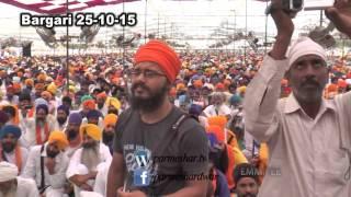 BARGARI SHAHEEDI SAMAGAMDHADRIANWALE SPEECH 25_10_2015