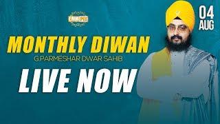 4 AUG 2 018 - Parmeshar Dwar Sahib Monthly Diwan - Dhadrianwale
