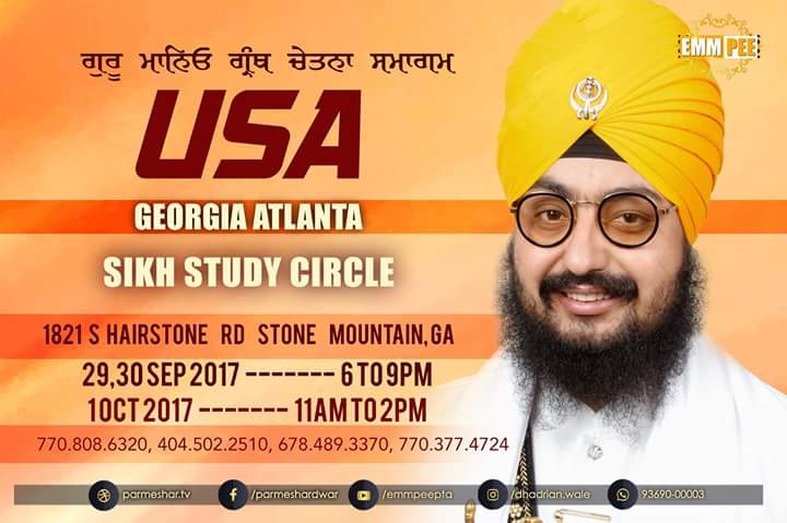 29 - 30 September - 1 October 2017 Guru Maneyo Granth Chetna Samagam at Georgia - Atlanta - USA