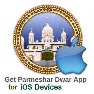 Parmeshadwar Official  - mobile applications for Bhai Ranjit Singh Dhadrianwale