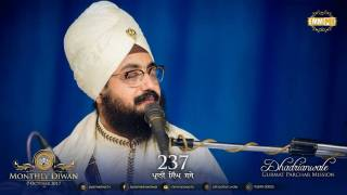 7 October 2017 - G Parmeshar Dwar Sahib - Monthly Samagam