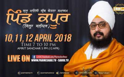 event - 10 11 12 April 2018 Guru Maneyo Granth Chetna Samagam at Pind kapur Jhila Jallandhar- Punjab