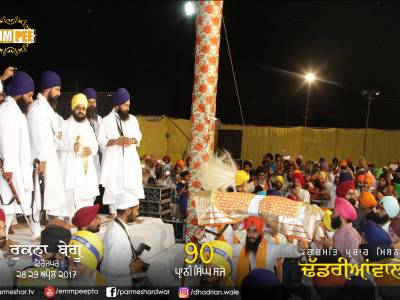 28,29 April 2017 - Rukna Begu Firozpur