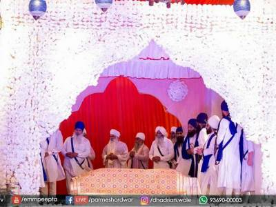 1 July 2017 - Monthly Samagam - G.Parmeshar Dwar - Patiala