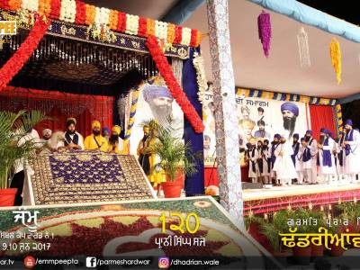9 - 10 June 2017 Guru Maneyo Granth Chetna Samagam at Jammu Samagam