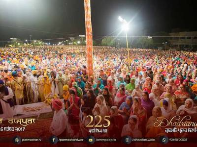 4-6 September 2017 Guru Manyo Granth Chetna Samagam at RAJPURA