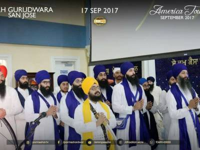 17 September 2017 - SANJOSE CA 95148 - California - USA