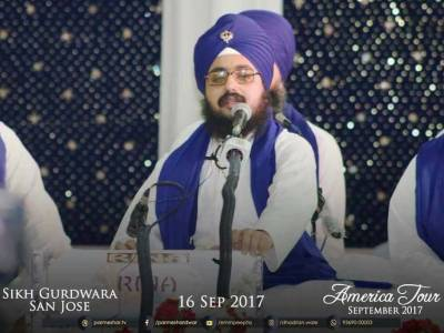 16 September 2017 - Sanjose CA 95148 California USA