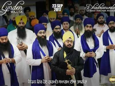 23 September 2017 - Lynden Samagam - Washington - USA