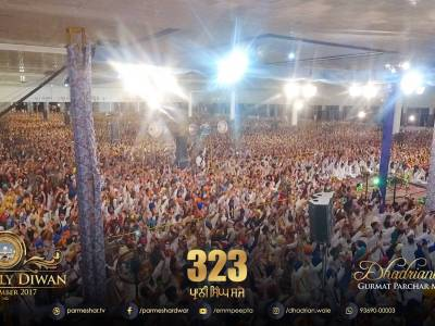 2 September 2017 - G Parmeshar Dwar Sahib Monthly Samagam
