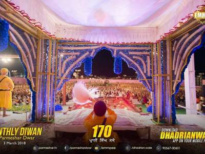 3 March 2018 - G Parmeshar Dwar Sahib - Monthly Samagam