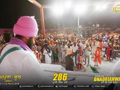 10-12 march 2018 - Rampura Phul - Bathinda Samagam